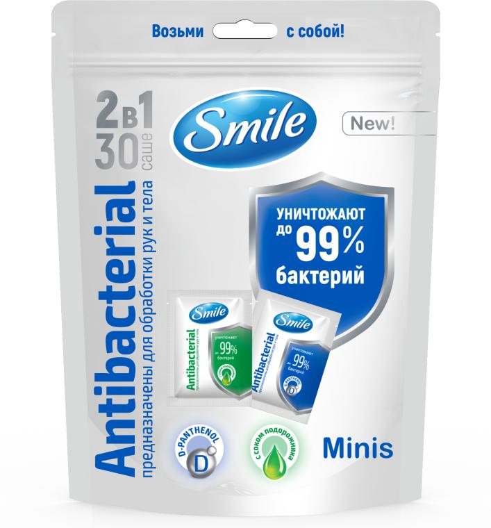 Набор влажных салфеток в саше, 30шт. - Smile Ukraine Antibacterial Mix