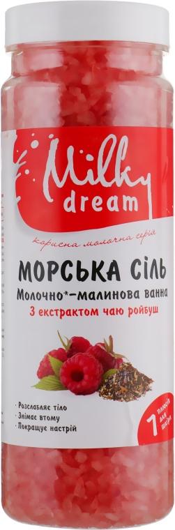 "Морская соль для ванн ""Молочно-малиновая ванна"" - Milky Dream"