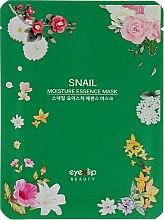 Духи, Парфюмерия, косметика Маска для лица улиточным экстрактом - Eyenlip Snail Moisture Essence Mask