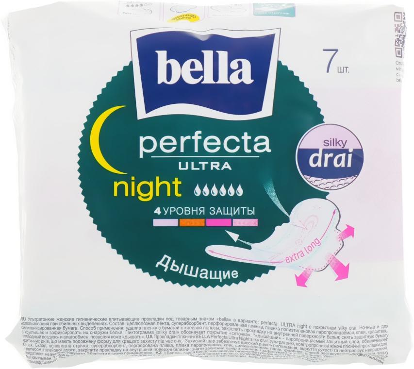 Прокладки Perfecta Night & Drain Ultra, 7 шт - Bella