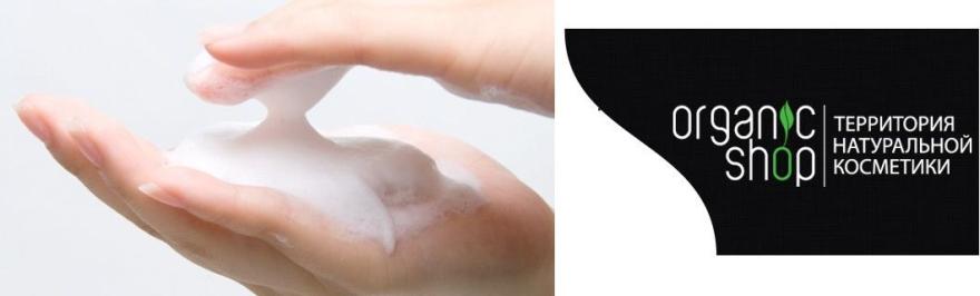 Пом'якшувальне рідке мило для рук - Organic Shop Organic Aloe Vera and Milk Hand Soap — фото N3
