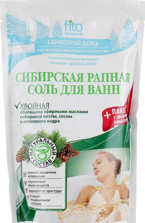 """Соль для ванн """"Сибирская рапная"""", хвойная - Fito Косметик"""