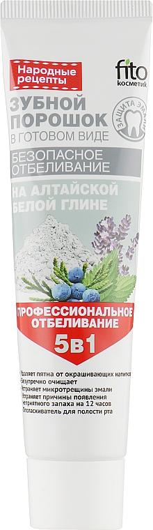"""Зубной порошок в готовом виде на алтайской белой глине """"5 в 1"""" - Fito Косметик Народные рецепты"""