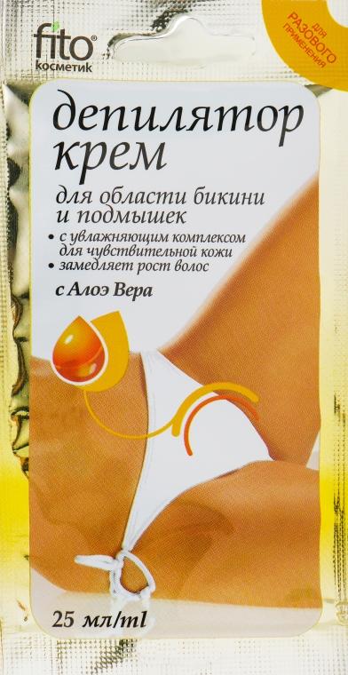 Крем-депилятор с экстрактом алоэ вера для области бикини и подмышек для чувствительной кожи - Fito Косметик