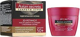 Духи, Парфюмерия, косметика Ночной крем для лица, шеи и декольте 50+ - Витэкс Asian Secrets