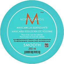 Духи, Парфюмерия, косметика Смягчающая разглаживающая маска для волос - MoroccanOil Smoothing Hair Mask