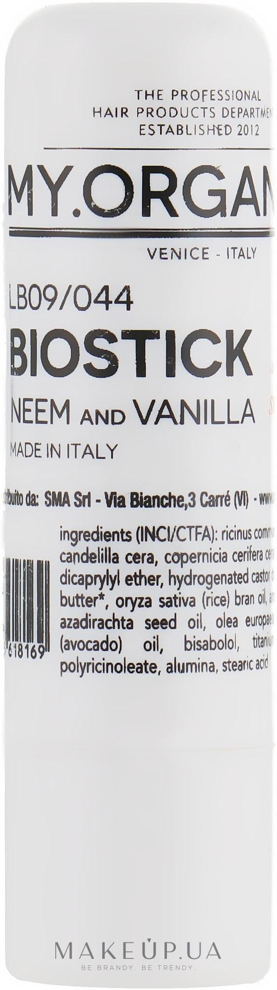 Органический бальзам для губ с маслом какао - My.Organics My LipBalm BioStick BurroCacao Labbra — фото 9ml