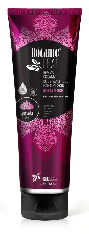 """Восстанавливающий крем-гель для душа """"Роскошная роза"""" для сухой кожи - Botanic Leaf Ayurveda line """"Royal Rose"""""""