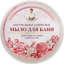"""Духи, Парфюмерия, косметика Натуральное сибирское мыло для бани """"Цветочное мыло для бани"""" - Рецепты бабушки Агафьи"""