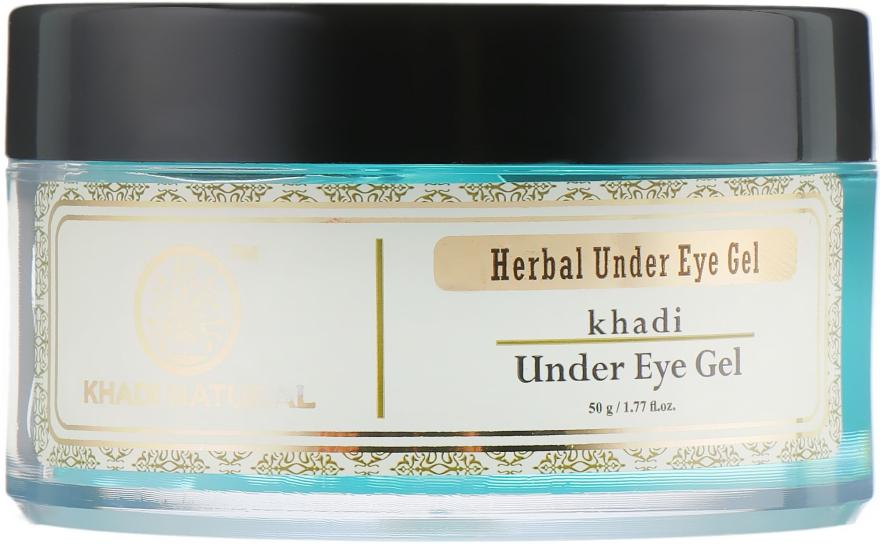 Аюрведический гель для кожи вокруг глаз - Khadi Natural Herbal Under Eye Gel