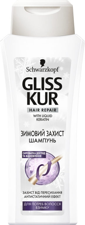 """Шампунь для волос """"Зимняя защита"""" - Gliss Kur Winter Repair Shampoo"""