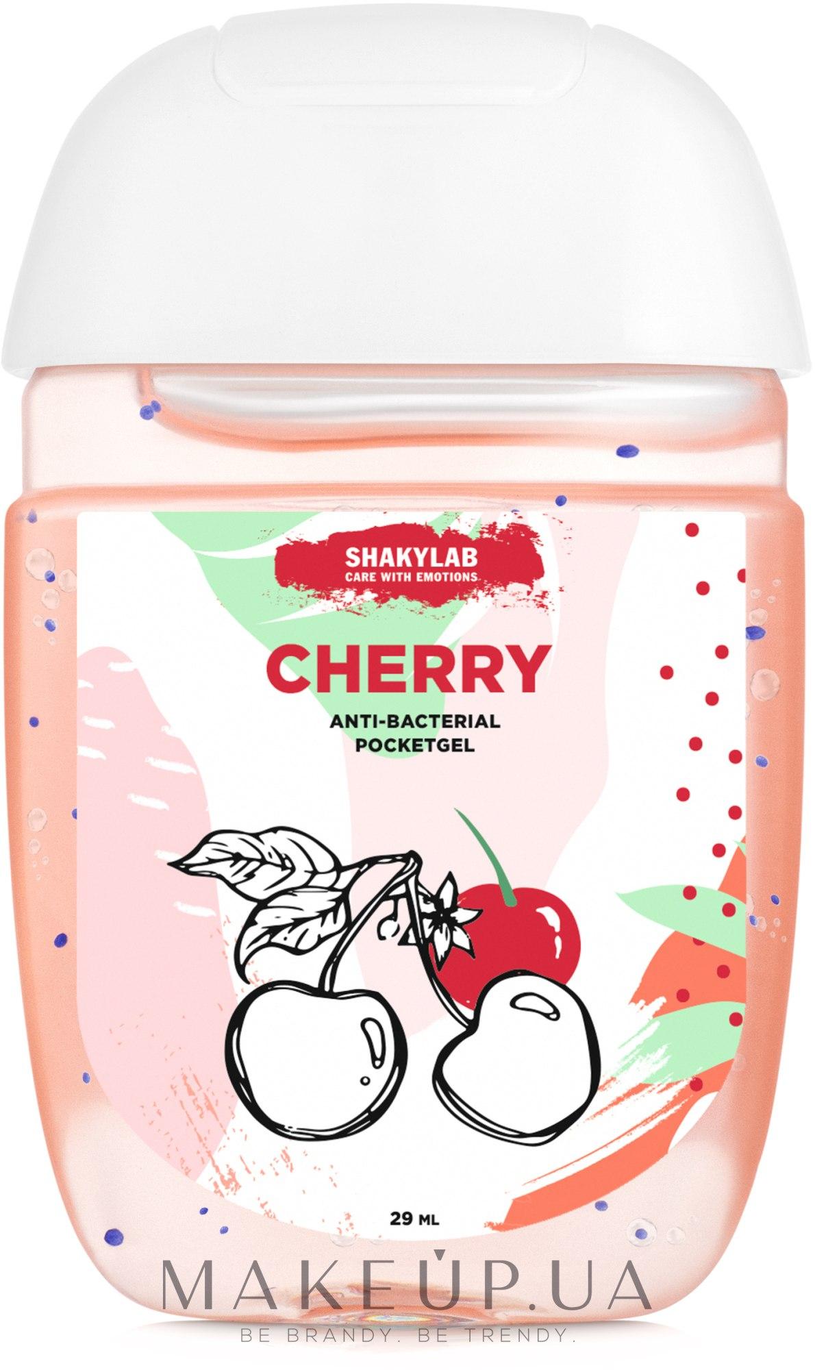 "Антибактериальный гель для рук ""Cherry"" - SHAKYLAB Anti-Bacterial Pocket Gel — фото 29ml"