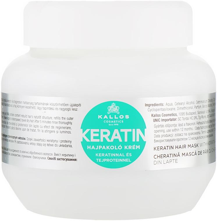 Маска для волос с кератином - Kallos Cosmetics Keratin Hair Mask
