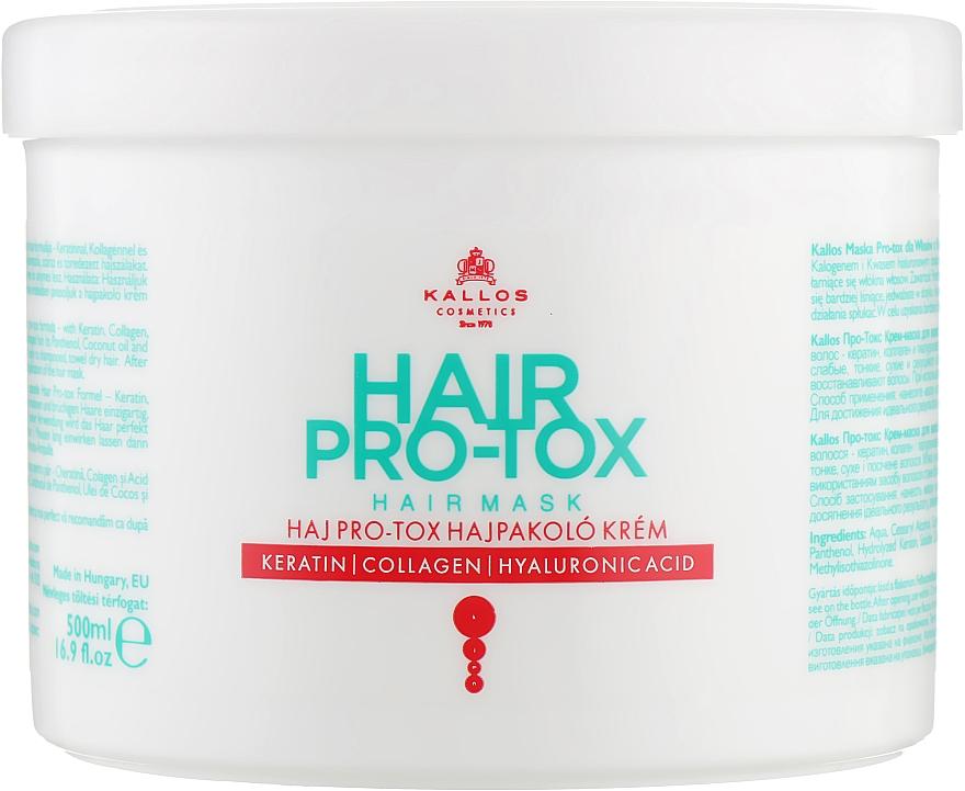 Kallos Cosmetics Pro-Tox Hair Mask - Маска для волос с кератином, коллагеном и гиалуроновой кислотой: купить по лучшей цене в Украине | Makeup.ua