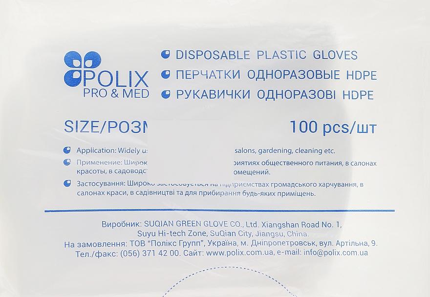 Перчатки одноразовые HDPE M-XL, 100 шт. - Polix