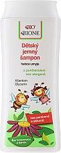 Духи, Парфюмерия, косметика Детский шампунь для волос - Bione Cosmetics Kids Range Extra Gentle Shampoo