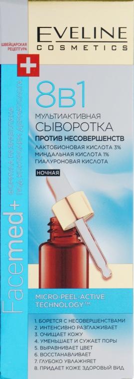 Многофункциональная ночная сыворотка - Eveline Cosmetics Facemed+ 8in1 Multifunctional Night Face Serum