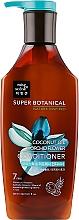 Духи, Парфюмерия, косметика Увлажняющий освежающий кондиционер - Mise En Scene Super Botanical Moisture & Refresh Conditioner