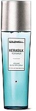 Духи, Парфюмерия, косметика Спрей с кератином для объемной укладки тонких волос - Goldwell Kerasilk Repower Volume Blow-Dry Spray