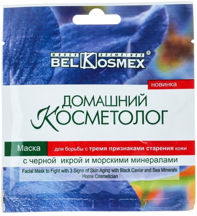 Маска для борьбы с тремя признаками старения кожи - BelKosmex Домашний косметолог