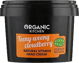 Духи, Парфюмерия, косметика Крем для рук - Organic Shop Organic Kitchen Teeny-Weeny Cloudberry Hand Cream