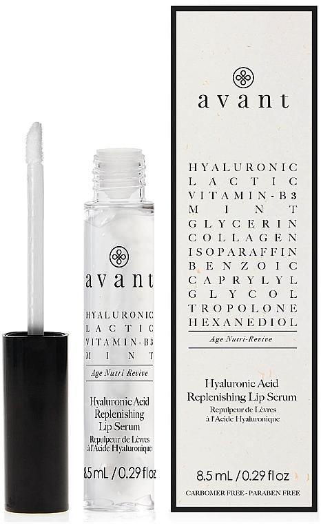 Восстанавливающая сыворотка для губ с гиалуроновой кислотой - Avant Skincare