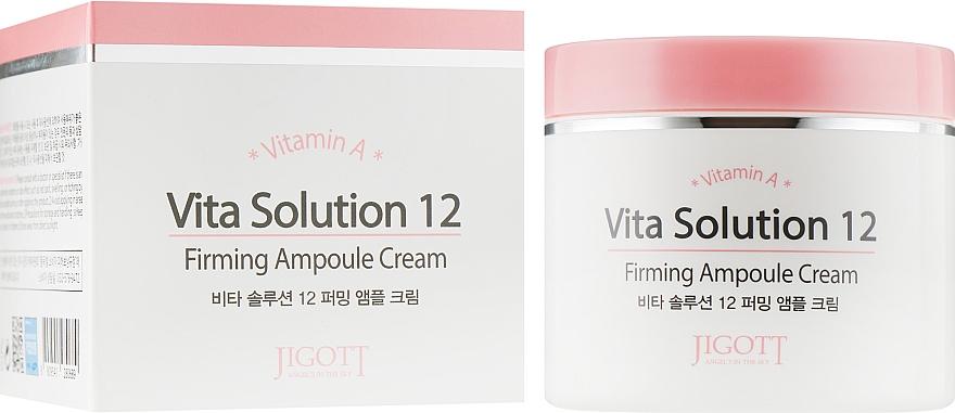 Омолаживающий ампульный крем для лица с витамином А - Jigott Vita Solution 12 Firming Ampoule Cream