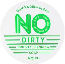 Парфумерія, косметика Мило для очищення пензлів - A'pieu No Dirty Brush Cleaning Soap