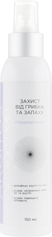 Средство для защиты от грибка и запаха ног и обуви с наночастицами серебра - Argitos