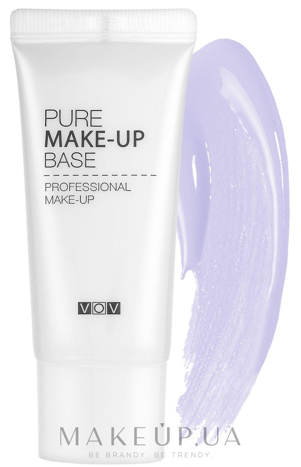 База под макияж - VOV Pure Make-up Base — фото 5 - Violet