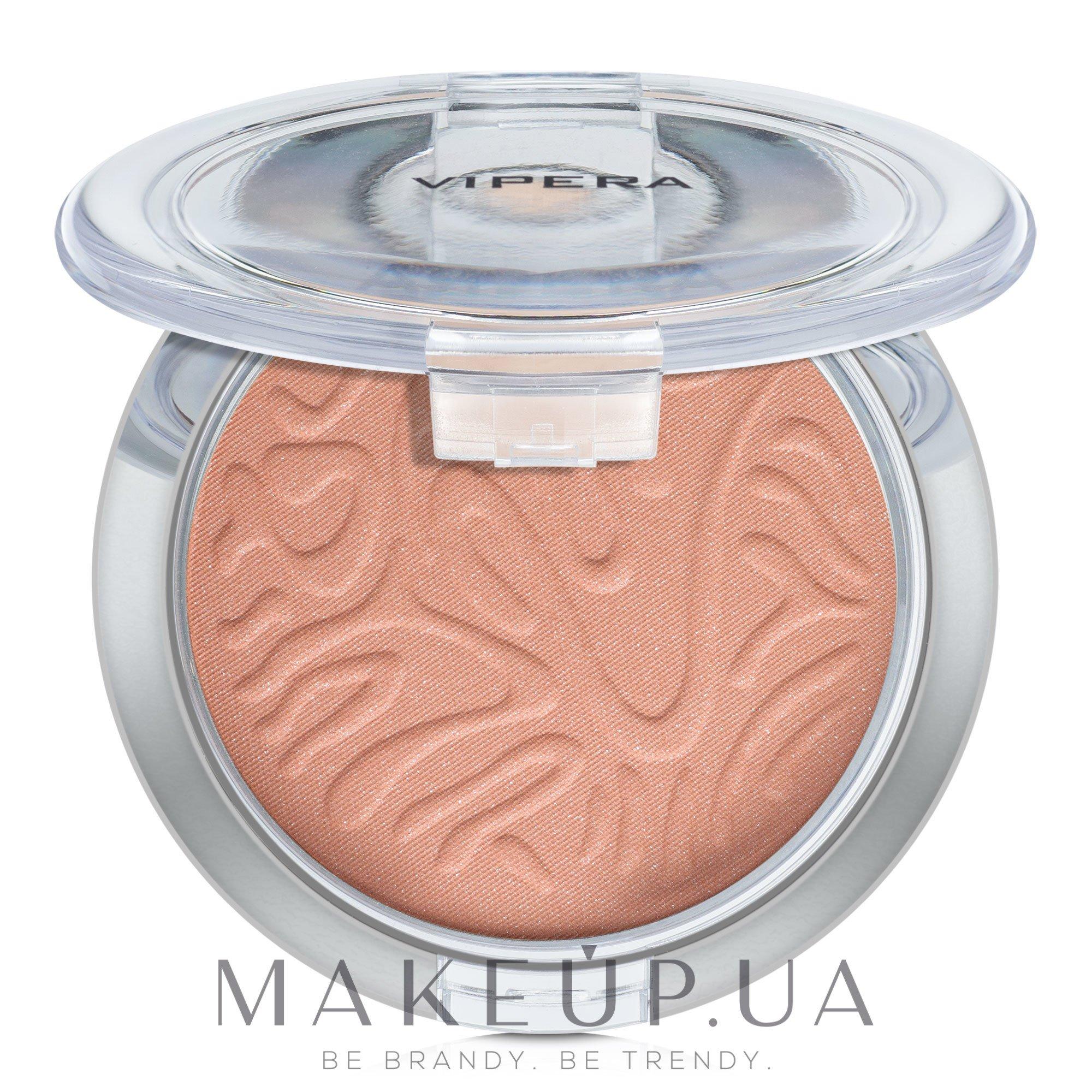 Пудра для любого типа кожи - Vipera Fashion Powder — фото 502 - Light Bronzing