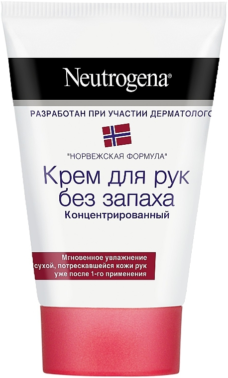 """Концентрированный крем для рук без запаха """"Норвежская формула"""" - Neutrogena Norwegian Formula Concentrated Hand Cream Unscented"""