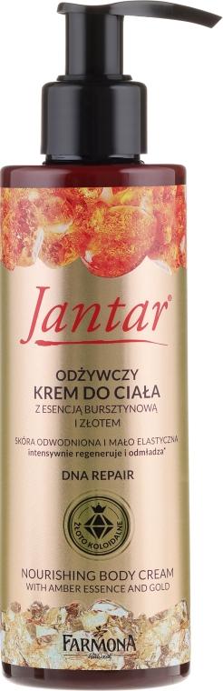 Питательный крем для тела с янтарной и золотой эссенцией - Farmona Jantar DNA Repair Nourishing Body Cream