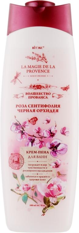 "Крем-пена для ванн ""Роза сентифолия и Чёрная орхидея"" - Витэкс La Magie De La Provence"