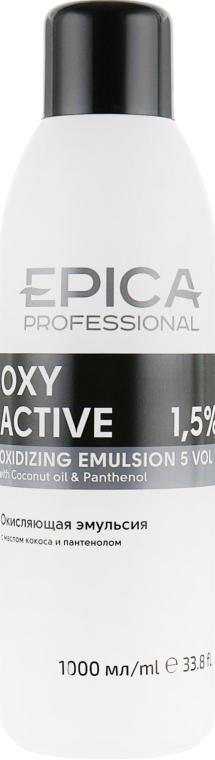 "Оксигент ""Oxy Active"" 1,5% - Epica Professional Oxidizing Emuilsion — фото N3"