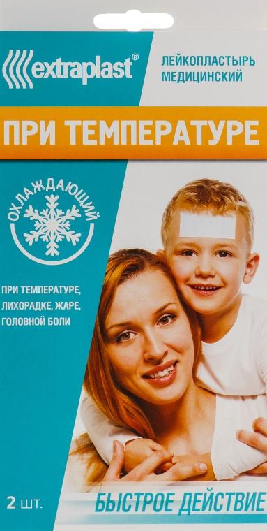 Лейкопластырь медицинский при температуре, охлаждающий 5 х 12 см - Extraplast