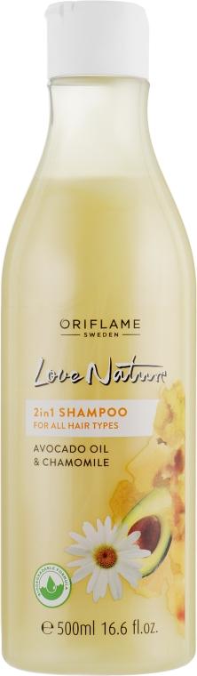 "Шампунь-уход 2-в-1 ""Авокадо и ромашка"" - Oriflame Love Nature Shampoo"