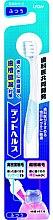Духи, Парфюмерия, косметика Зубная щетка с конусообразным расположением щетинок, средней жесткости, голубая - Lion Dent Health