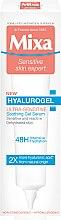 Духи, Парфюмерия, косметика Гель-сыворотка для интенсивного увлажнения и успокоения гиперчувствительной кожи лица - Mixa Hyalurogel