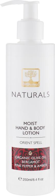 """Нежное увлажняющее молочко для рук и тела """"Восточное заклинание"""" - BIOselect Naturals Hand Body Milk"""