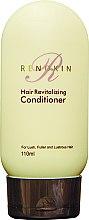 Духи, Парфюмерия, косметика РАСПРОДАЖА Восстанавливающий кондиционер для волос - Caregen Co Renokin Conditioner*