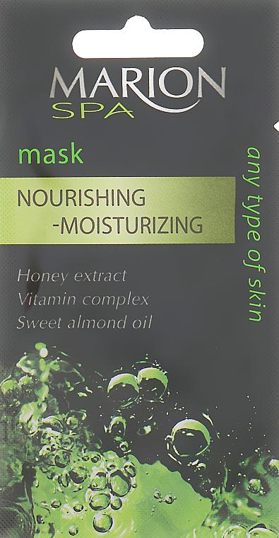 Маска для лица питательно-увлажняющая - Marion SPA Mask