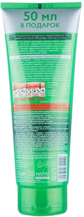 Крем-коректор для інтенсивного схуднення + підвищує пружність - Eveline Cosmetics Slim Extreme 4D Intensely Slimming + Firming Serum Fitness Cooling Effect — фото N2