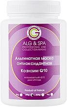 Духи, Парфюмерия, косметика Антиоксидантная альгинатная маска с коэнзимом Q10 - ALG & SPA Professional Line Collection Masks Antioxidant With Q10 Peel off Mask