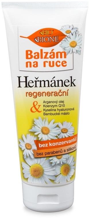 Бальзам для рук с ромашкой - Bione Cosmetics Hermanek  — фото N1