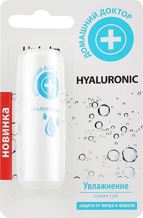 Бальзам для губ Hyaluronic - Домашний Доктор