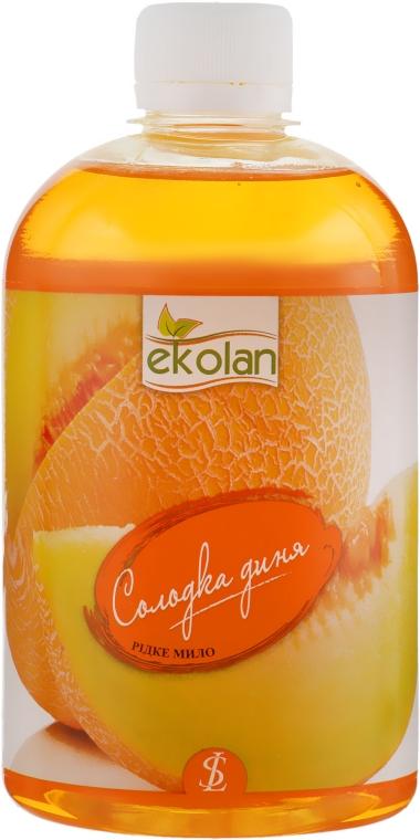 """Жидкое мыло """"Сладкая дыня"""" - EkoLan (сменный блок)"""