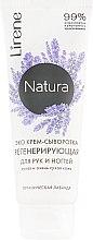 Духи, Парфюмерия, косметика Крем-сыворотка для рук - Lirene Natura Eco Cream-Serum