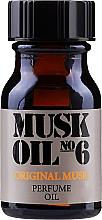 Духи, Парфюмерия, косметика Парфюмированное масло для тела - Gosh Copenhagen Musk Oil No.6 Perfume Oil