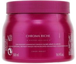 Маска для окрашенных и мелированных волос - Kerastase Masque Chroma Riche  — фото N2
